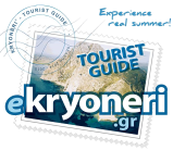 e - Kryoneri Tourist Guide
